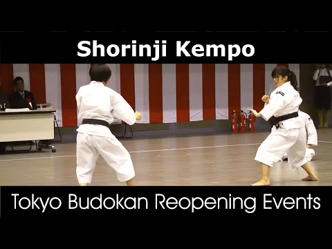 Shorinji Kempo Demonstration - Tokyo Budokan Reopening Events