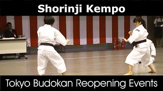 Shorinji Kempo Demonstration - Tokyo Budokan Reopening Events
