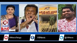 Farmers Nominations | Mohan Babu Joins YSRCP | Animals Seized At Airport | Teenmaar News | V6 News