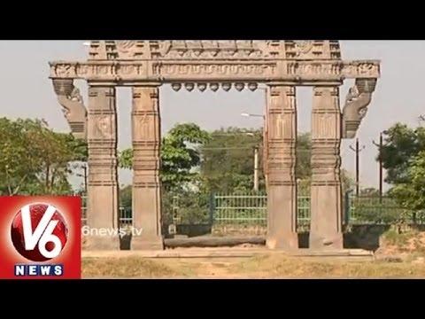 Kakatiya Kala Thoranam, Warangal - Becomes part of Telangana Official Symbol