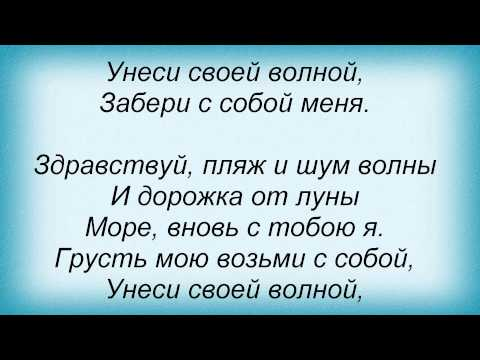 Буланова Татьяна - Здравствуй, море
