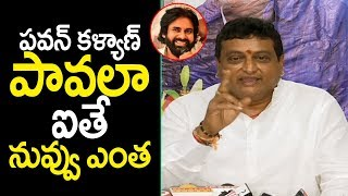 YSRCP Leader Prudhvi Raj Strong Reply To TDP Leader Yamini Comments | Filmylooks