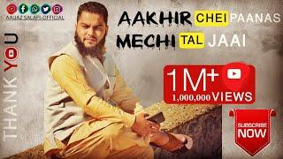 {Title:Aakhir Che Paanas Mechi tal jaai...  Voice:Aaijaz Salafi Sahab...