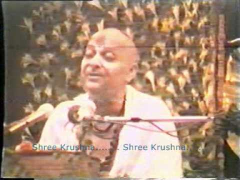 Shree Dongreji Maharaj Bhagwat Katha Part 59 video