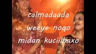 somali lyrics presents song- farxiyo fiska-casuumaad new2010