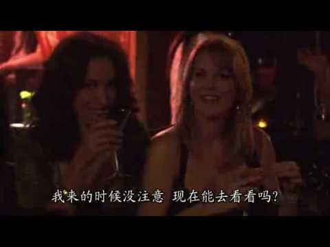 The L Word Season6 Ep03--how Funny video