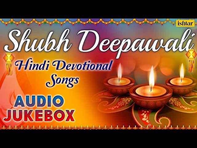 Shubh Deepawali : Hindi Devotional Songs || Diwali Special Songs - Audio Jukebox