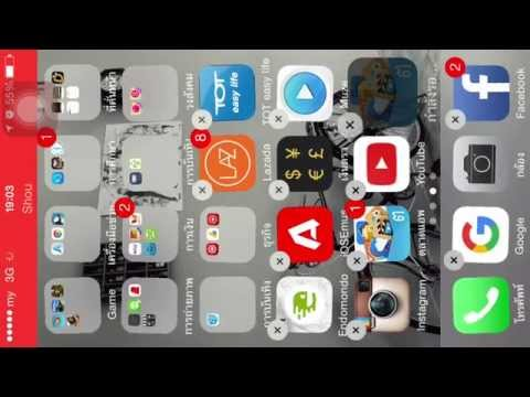 วิธีโหลดแอพเสียตังในไอโฟน iphone No jailbreak