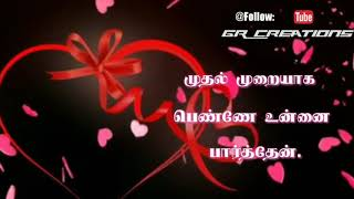 Tamil WhatsApp status lyrics  mudhal muraiyaka Pen