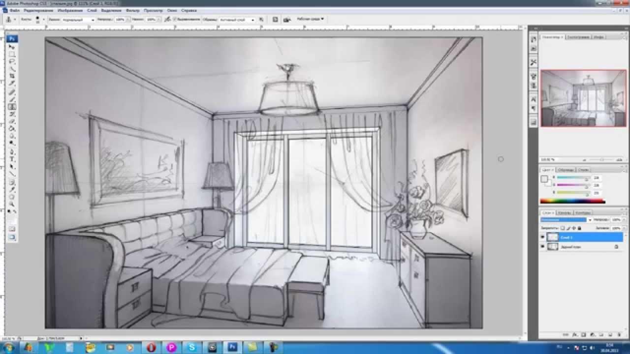 Рисунки комнаты онлайн