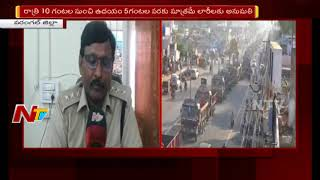 NTV Effect: Warangal District Officers Respond on Sand Lorries