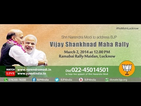 Vijay Shankhnad Maha Rally in Lucknow - 2 March 2014 || [Full]