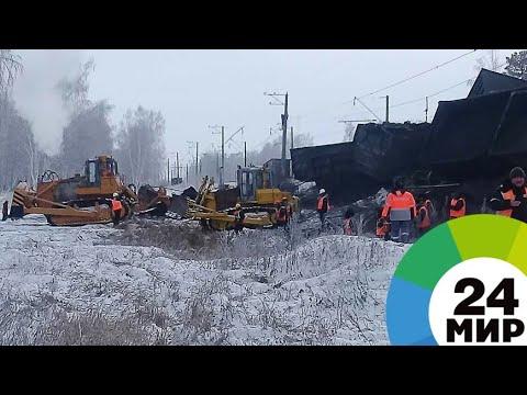 В Иркутской области движение поездов полностью восстановлено - МИР 24