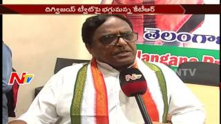 Congress Leaders Comments on TRS Leaders over Drugs Issue || ntv