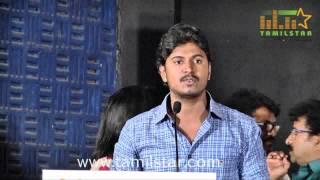Nanbargal Narpani Mandram Audio Launch Part 2