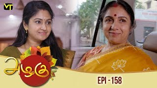 Azhagu - Tamil Serial | அழகு | Episode 158 | Sun TV Serials | 27 May 2018 | Revathy | Vision Time
