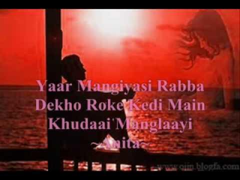 wajid kohatian Yaar Mangiyasi Rabba.flv