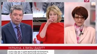 «Украина: а визы дадут?» Открытая студия 28.09.2016