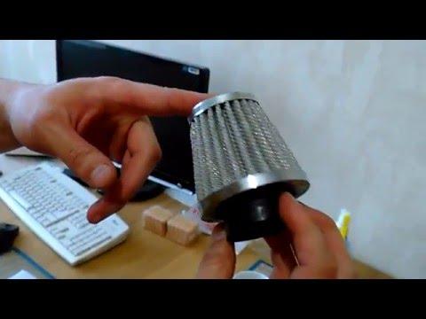 Воздушный фильтр ттр 250 своими руками