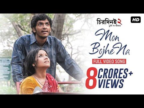 Arijit Singh - Mon Bojhe Na