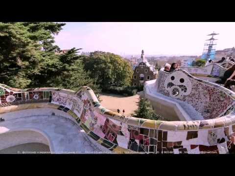Барселона:   Парк Гуэля     HD 1080