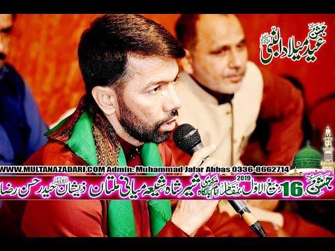 ManqabatKhawan Ali Safdar Rizvi I Jashan16 Rabi Ul Awal 1441 I Shia Miani  Multan