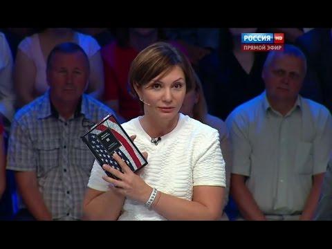 Попов - Бондаренко: Каковы рецепты разрушения страны?