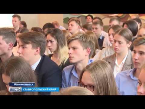 Невинномысск вышел на Вахту Памяти