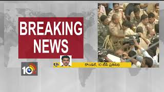 Police Refused Jagga Reddy Hunger Strike | Sangareddy | TS