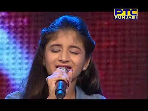 Voice Of Punjab Chhota Champ | Episode 18 | Prelims 12 | Full Episode