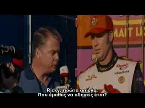 ballad of ricky bobby best moments part1 greek subs. Black Bedroom Furniture Sets. Home Design Ideas