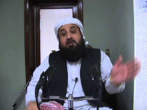 Hygiene The Miswaak   Siwak By Sheikh Ataullah Khan video