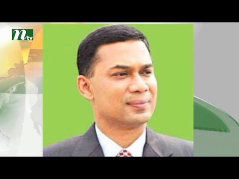 Tarique Rahman jailed for 7 years, fined Tk 20crore | News & Current Affairs