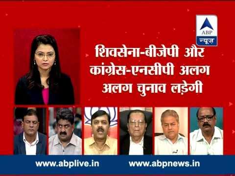 ABP News debate l Did BJP deceive Shiv Sena in Maharashtra ?