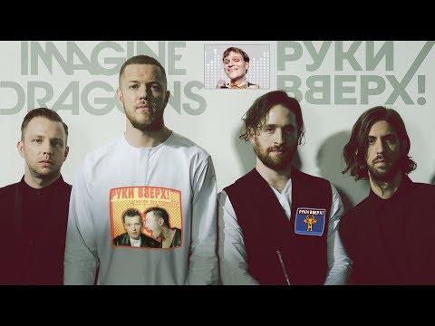 Сева Москвин - Алешка в стиле Imagine Dragons - Whatever It Takes