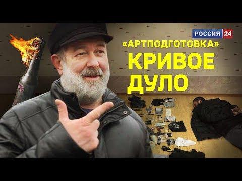 Удар по Артподготовке // Алексей Казаков