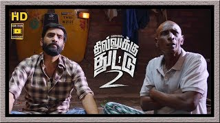 Dhilluku Dhuddu 2 Full Movie | Dhilluku Dhuddu 2 Full Comedy | Santhanam | Mottai Rajendran