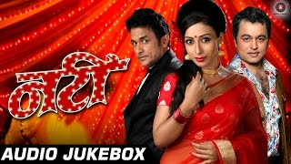 Natee Audio Jukebox | Full Songs | Ajinkya Deo, Subhod Bhave & Tejaa Deokar
