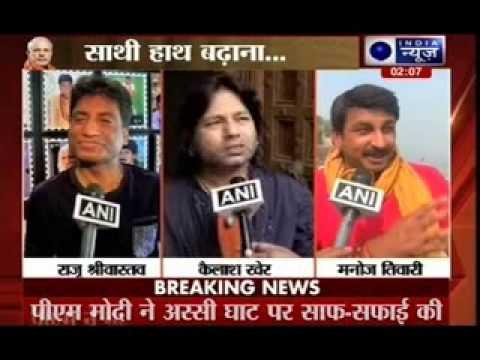 PM Narendra Modi cleans Assi Ghat in Varanasi