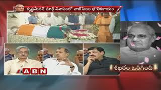 RIP Atal Bihari Vajpayee   A look at his iconic moments during his political career   Part 1