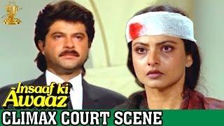 Insaaf Ki Awaaz Climax Court Scene | Anil kapoor | Rekha | Anupam Kher | B Gopal | Bappi Lahiri