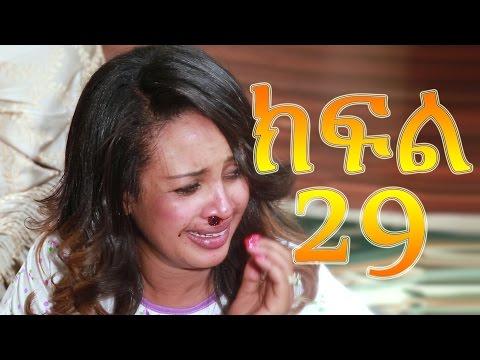 Meleket - Episode 29 (Ethiopian Drama)