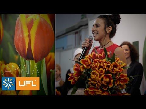Джамала и новый цветок в честь нее! Jamala and new flower with her name