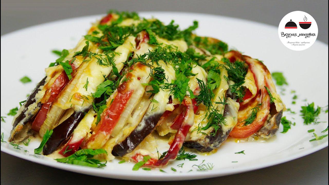 Вкусные и полезные блюда в духовке рецепты