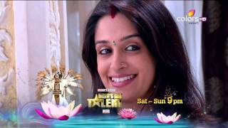 Sasural Simar Ka - ससुराल सीमर का - 4th Feb 2014 - Full Episode (HD)