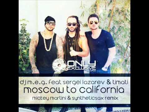 Moscow to california mp3 скачать