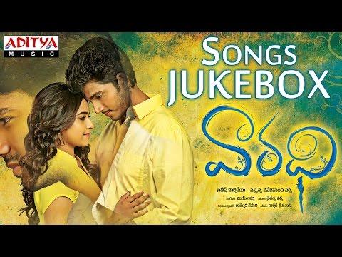 Vaaradhi Telugu Movie Full Songs || Jukebox || Kranthi, Vasu ,Sri Divya Photo Image Pic