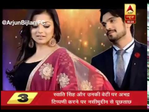 Download Lagu Arjun & Drashti's SPA segment - SBS & NewsNation MP3 Free
