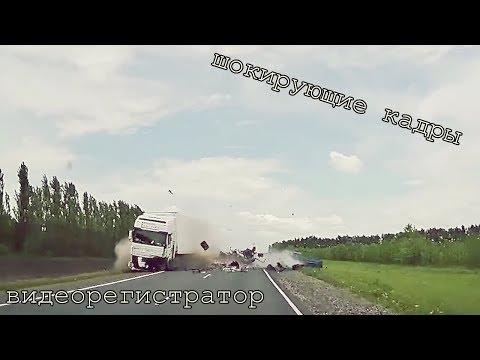 шокирующие кадры снятые на видеорегистратор 2017