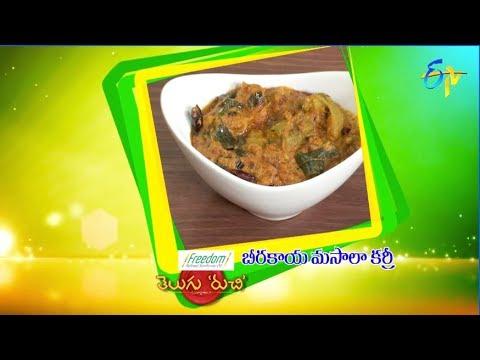 Beerakaya Masala Curry | Telugu Ruchi | 29th September 2018 | ETV  Telugu